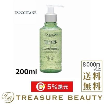 日本未発売|ロクシタン センスレシピ ジェルトゥフォーム クレンザー  200ml (洗顔フォーム)
