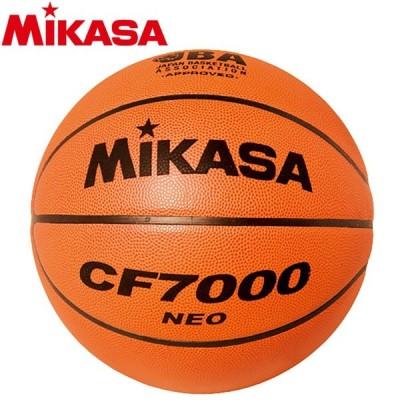 ミカサ バスケットボール 検定球7号 CF7000-NEO 3003018