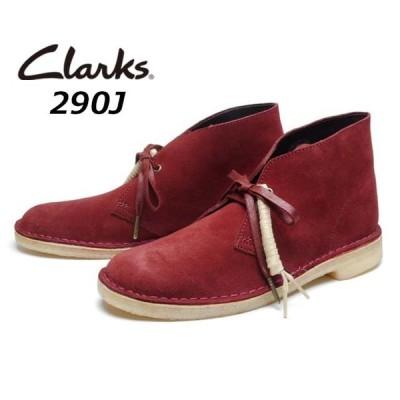 クラークス Clarks メンズカジュアル Desert Boot 290J デザートブーツ