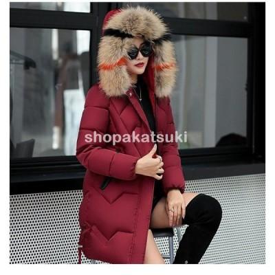 コート ダウンコート レディース 中綿 コート ダウンジャケット 2021冬 40代 ファー付き 中綿 ダウンコート ミディアム 暖かい 大きいサイズ アウター 6色