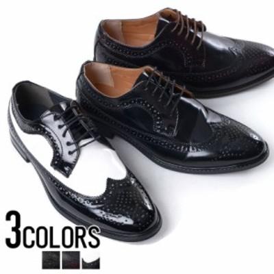 【全品10%OFFクーポン】靴 レースアップシューズ メンズ SB select シルバーバレットセレクト ウィングチップシューズ 即日発送 靴 革靴