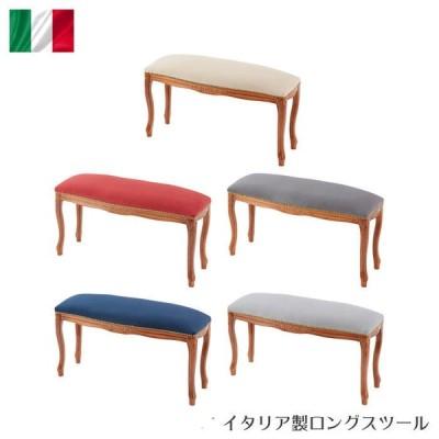 イタリア製 ロングスツール 5種類のデザインより選択   送料無料 RE51655/656/657/658/659