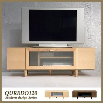 テレビ台 テレビボード Quredo クレド 120 ロータイプ