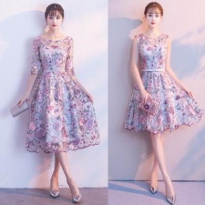 ロングドレス 結婚式 お呼ばれ ドレス パーティードレス 花柄 ボタニカル 大きいサイズ 袖あり ミモレ丈