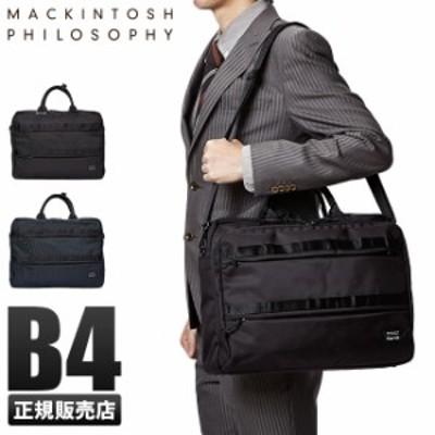 レビューで追加+5%|マッキントッシュフィロソフィー ビジネスバッグ キャリーオン B4 55744 トロッターバッグ3 メンズ