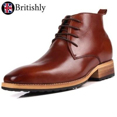 Britishly(ブリティッシュリィ) Cusbay British boots 7cmアップ 英国式シークレットシューズ