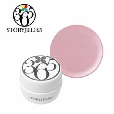 ジェルネイル カラージェル STORYJEL365 カラージェル インナービューティー 5g SJS-080S