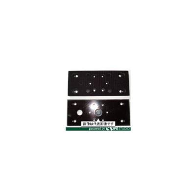 コンパクトツール 875C2、C2D、C、CD用マジックパッド72×172 [22983] 22983 販売単位:1 送料無料