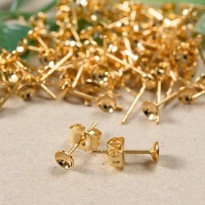 【サージカルステンレス 316L 】4mm 台座カップ ピアス ゴールド×ゴールドキャッチセット 20個 (10ペア) 金属アレルギー対策 アクセサリ