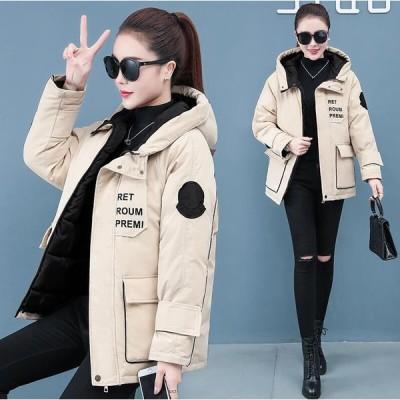 通勤 暖かい アウター 学生 希少 韓国風 レディース ショート丈コート 中綿ジャケット 上着 カジュアル 防寒 防風 OL 通学 上質コート