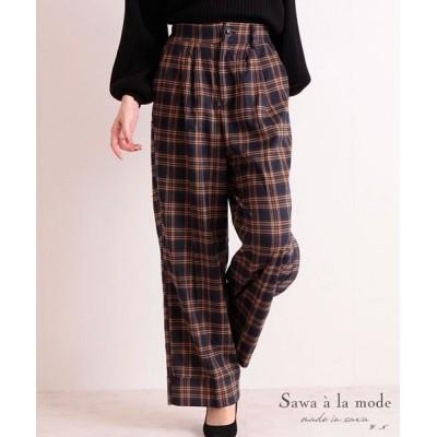 【サワアラモード】 お洒落なチェック模様のロングワイドパンツ レディース ブラック F Sawa a la mode