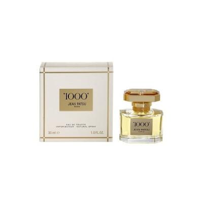 ジャン パトゥ JEAN PATOU ミル 1000 オードトワレ EDT SP 30ml 【香水】【あすつく】