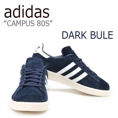 adidas アディダス CAMPUS キャンパス ネイビー ホワイト S82740