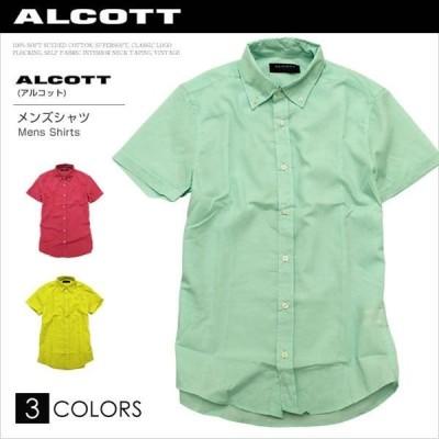 ALCOTT アルコット シャツ メンズ 半袖 CF376 AC14002SL 正規品 本物保証 ゆうメール便送料無料