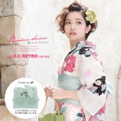 浴衣セット レディース レトロ 作り帯 浴衣セット 大人 3点セット ピンク 水色 椿 つばき 花 ラメ 綿 女性 ボヌールセゾン