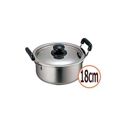 モリブデン実用鍋(両手) 18cm