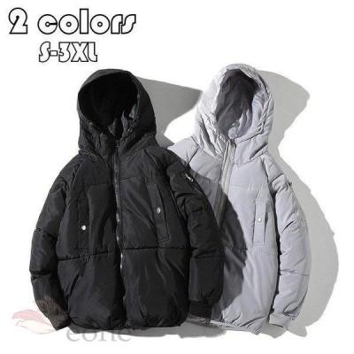 メンズ ファッション アウター 中綿ジャケット 防寒コート フード付き 厚手 防寒防風 ゆとり 無地 綿 大きいサイズ お洒落 あたたか 冬服 保温 2色 冬服