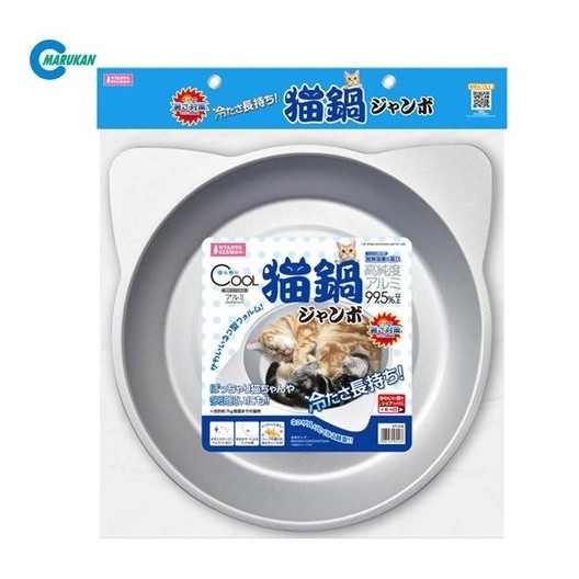 日本MARUKAN 貓咪圓形涼墊鋁墊 CT-418【超可愛貓耳鍋造型 清涼消暑 】 百分之99高純度鋁板