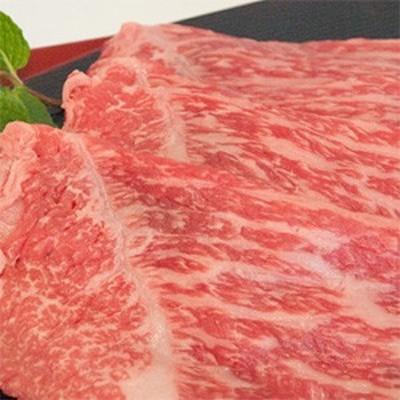 飛騨牛 A5等級 もも肉 すき焼/しゃぶしゃぶ用スライス 岐阜県産