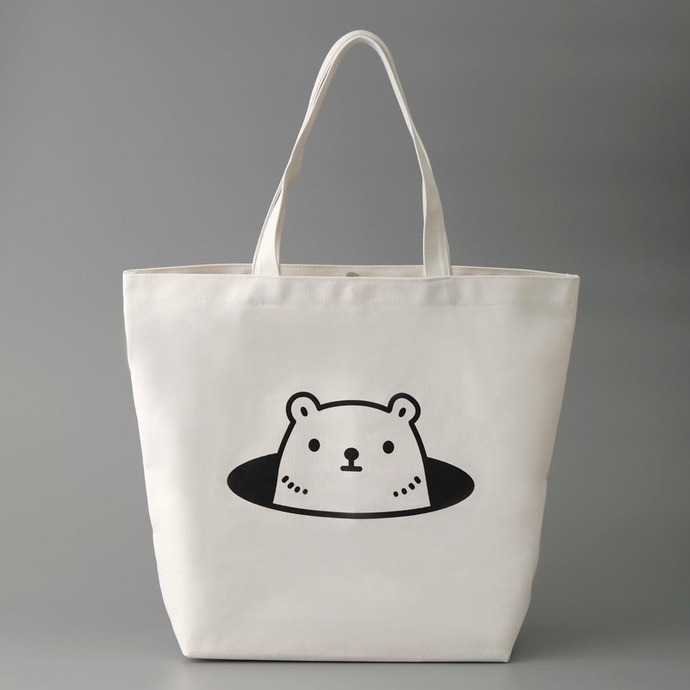 (研達 YENDAR) 白白日記帆布肩背袋
