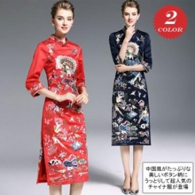 送料無料 チャイナドレス 中国風ドレス 結婚式 花嫁ドレス チャイナ服 鳥刺繍ドレス ロングドレス 民族風ドレス ウェディング