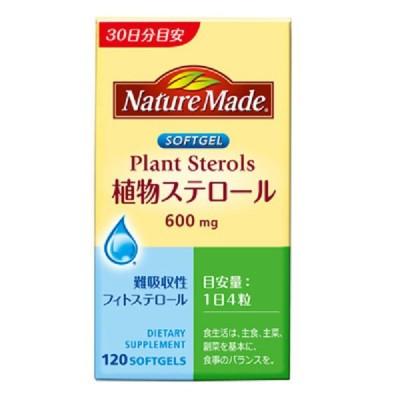 大塚製薬ネイチャーメイド 植物ステロール 120粒・30日分 1本 大塚製薬 サプリメント
