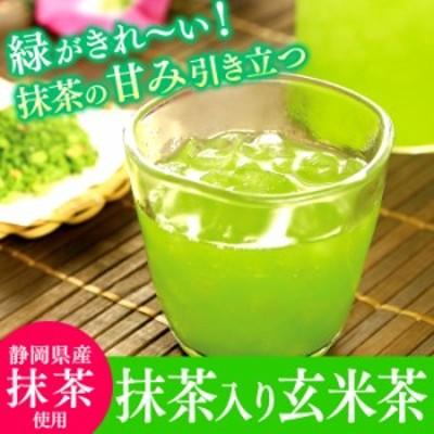 お茶 緑茶 抹茶入り玄米茶150g  静岡茶 水出し茶 夏 一番茶 日本茶 茶葉 リーフ 抹茶 煎茶 玄米 飲み物 ドリンク 飲料 飲み茶 甘い まろ