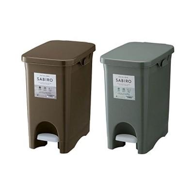 【2個セット】 ペダル式 ごみ箱 22L RSD-180 (ブラウン×グリーン) キッチン ダストボックス おしゃれ 清潔 日本製