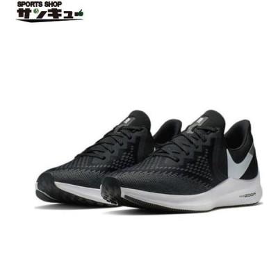 (NIKE)[ナイキ] ズームウィンフロー6 ブラック AQ7497 001