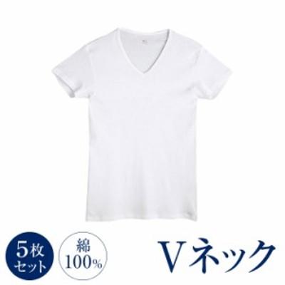 YV0015-5枚SET 5枚セット 綿100% VネックTシャツ グンゼ YG メンズインナー 半袖 サイズ M・L・LL カラー ホワイト 父の日