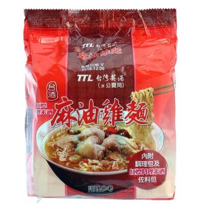 <台酒 TTL 麻油鶏麺> 麻油鶏肉ラーメン (3食入) 台湾料理