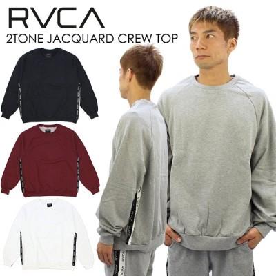 ルーカ RVCA  2TONE JACQUARD CREW TOP メンズ クルースウェット トレーナー ba042-003  スウェット 男性用 ポイント10倍 送料無料 国内正規品 [BB]