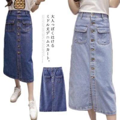 フロントボタン デニムスカート ロングデニムスカート 膝下 ロング丈 スカート aライン 大きサイズ ロングスカート デニム スカート ボト