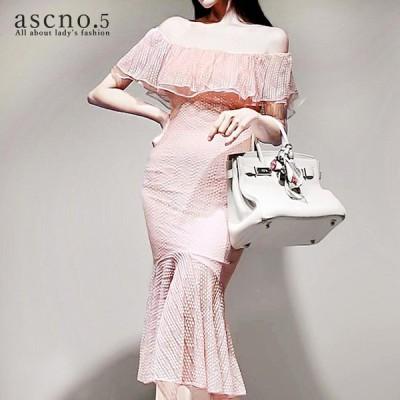 ワンピース ワンピ ドレス きれいめ オフショル ピンク レース 韓国 韓国ファッション 30代 40代 デート おめかし 女子会 ディナー フォーマル