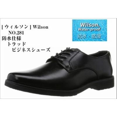 [ウイルソン] Wilson NO.281 NO.282 防水仕様 トラッド ビジネスシューズ 雨の日の営業でも安心、快
