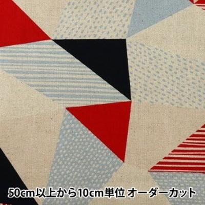 【数量5から】 生地 『綿麻キャンバス LE・DEPART(ル・デパール) 148-1226-E3』