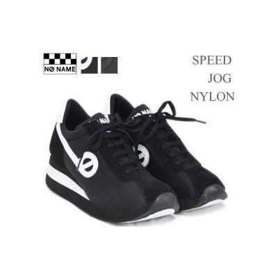 NO NAME ノーネーム  スニーカー ヒールスニーカー スピード ジョガー SPEED-00101 SPEED JOG NYLON 美脚