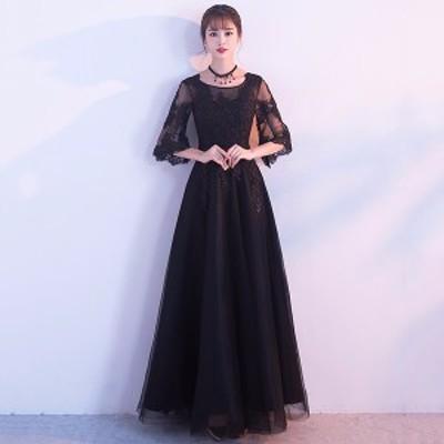 パーティードレス 大人 ピアノ 発表会 五分袖 フォーマル ロング丈 小さいサイズ XS レース 結婚式 ドレス ブラック ワンピース 大きいサ