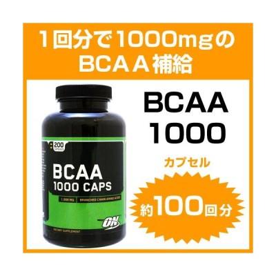 アミノ酸 BCAA 分岐鎖アミノ酸  1000 200粒  オプティマム/オプチマム
