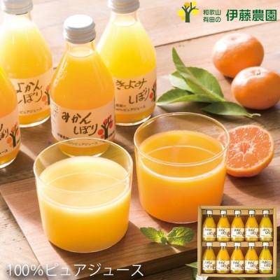 伊藤農園 100%ピュアジュース 50710G (-K2053-505-) (t0) | 母の日 内祝い お祝い みかん きよみ はっさく