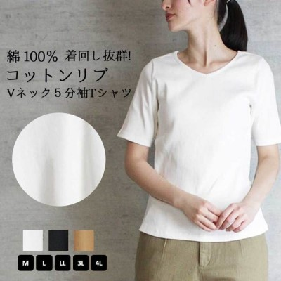 atONE Vネック5分袖コットンリブTシャツ ブラック LL レディース