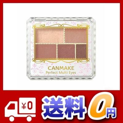 キャンメイク パーフェクトマルチアイズ 05 アーモンドモカ 3.0g