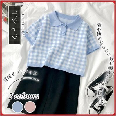 トップス レディース サマーニット ショート 折り衿 Tシャツ 半袖 チェック ボタン 可愛い ゆったり ベーシック シンプル 春夏
