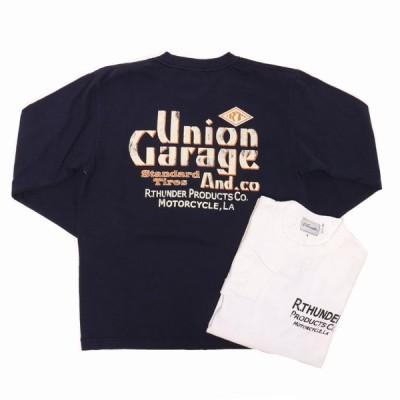 Acoustic アコースティック AC-9312 ロングTシャツ ゆうパケット対応商品