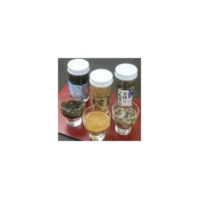 石川県・能登産磯の香り3点セット(味付け岩もずく65g、茶ぶり味付けなまこ70g、このわた80g)