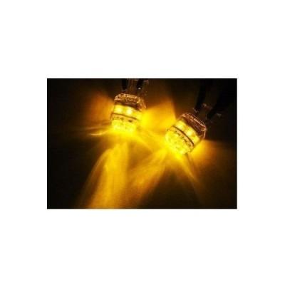 全国送料無料 カー用品 テールランプ LEDIN アンバー 15 LED ライト 2 Pc テールライト 7443 7440 992 T20 7441