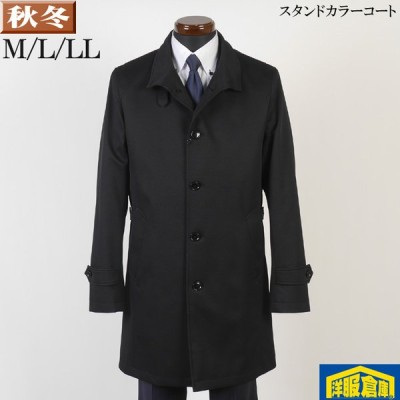 M L LL スタンドカラー コート メンズブラック 織り柄 7000 RC1758