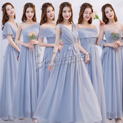 ドレス ブライズメイド服 花嫁 ウェディングドレス 花嫁の介添えドレス ロングドレス プリンセスドレス 演奏会用ロングドレス  結婚式 二次会