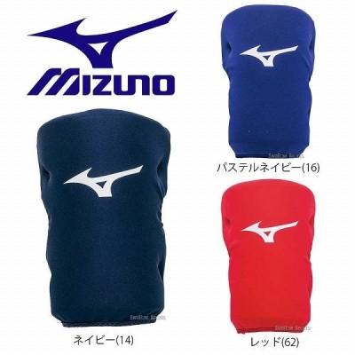 ミズノ ニーパッド 1DJLG210 野球部 野球用品 スワロースポーツ