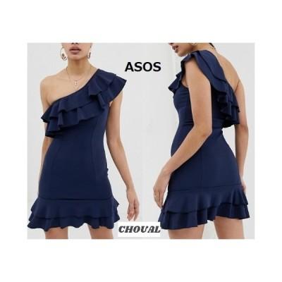 レディース 結婚式 二次会 ドレス ASOS / In The Style ワンショルダーフリルドレス
